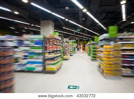 Empty supermarket aisle