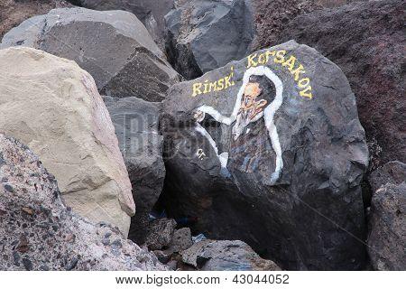 Tenerife Musician Painting