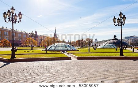 Panorama Of Manege Square In Moscow In Autumn