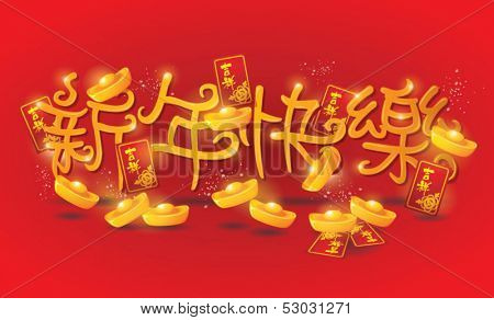 Happy Chinese New Year Text with ingots