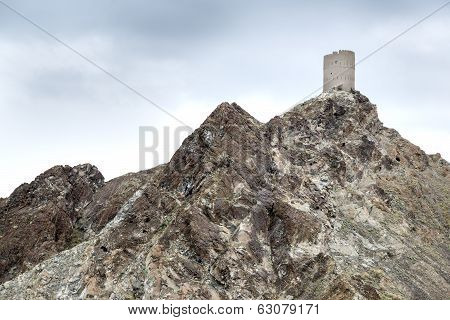 Tower In Muscat, Oman