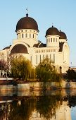 pic of trinity  - Orthodox Cathedral of Holy Trinity in Arad - JPG