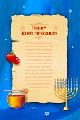 foto of sukkot  - illustration of Rosh Hashanah background with honey on apple - JPG