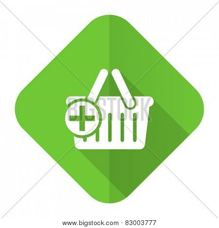 cart flat icon shopping cart symbol