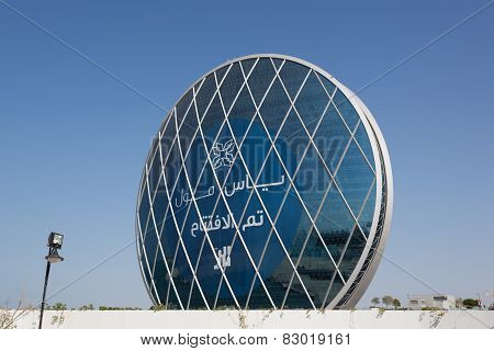 Circular Building In Abu Dhabi
