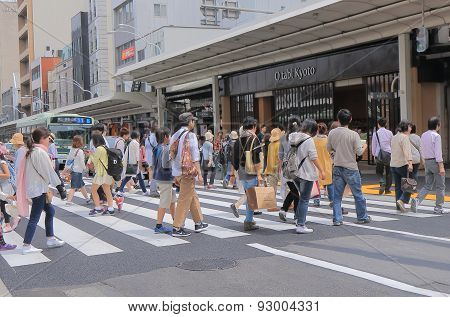 Shopping Kyoto street Japan