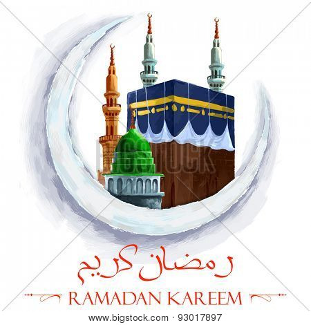 illustration of Kaaba in moon on Ramadan Kareem (Generous Ramadan) background