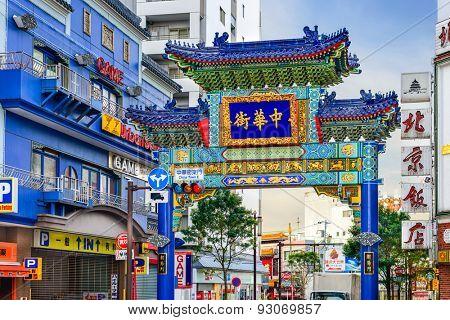 YOKOHAMA, JAPAN - NOVEMBER 9, 2012: The Chinatown gate in Yokohama. The district has a 150 year old history and is the largest Chinatown in Japan.