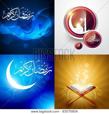 vector creative set of ramadan kareem festival background with quran sharif illustration