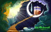 foto of kaaba  - illustration of Eid Mubarak  - JPG