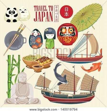Japanese16