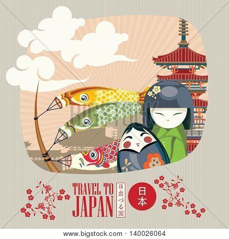 Japanese19