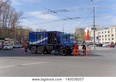 Nizhny Novgorod Russia. - April 26.2016. Car emergency technical service Nizhny Novgorod Vodokanal in Liberty Square
