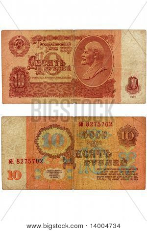 Ten roubles of USSR isolated on white background