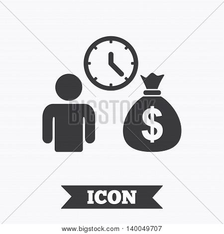 Bank loans sign icon. Get money fast symbol. Borrow money. Graphic design element. Flat loans symbol on white background. Vector