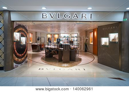 HONG KONG - MAY 12, 2016: Bulgari store in Hong Kong International Airport. Bulgari is an Italian jewelry and luxury goods brand.