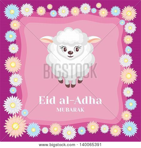 Feast of the Sacrifice greeting card   with the image of a sacrificial lamb