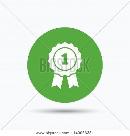 Winner medal icon. Award emblem symbol. Flat web button with icon on white background. Green round pressbutton with shadow. Vector