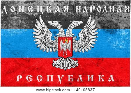 The Flag Of Donetsk Republic, A Pro-russian Separatist Organizat