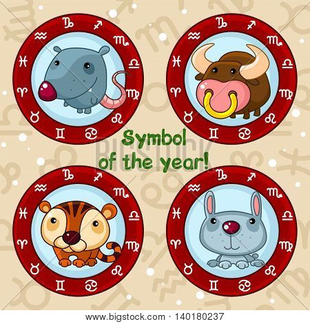 A set of four characters, the rat, bull, tiger and rabbit.