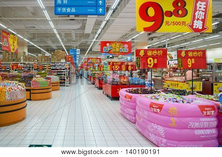SHENZHEN, CHINA - CIRCA MAY, 2016: inside of Walmart store. Wal-Mart Stores, Inc. is an American multinational retail corporation.