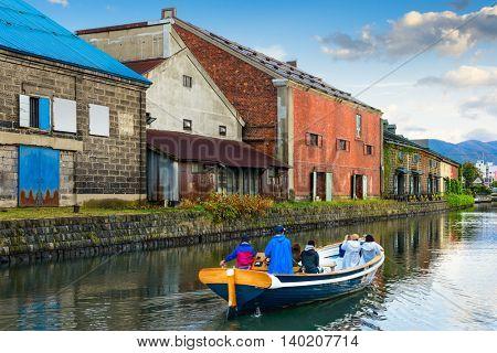 Canals of Otaru, Japan.