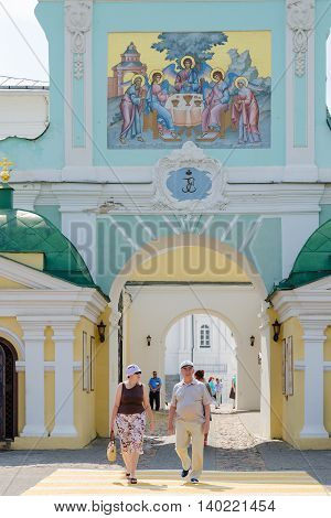 KOSTROMA RUSSIA - JULY 20 2016: Unidentified people visit famous Holy Trinity Ipatyevsky male monastery in Kostroma Golden Ring of Russia
