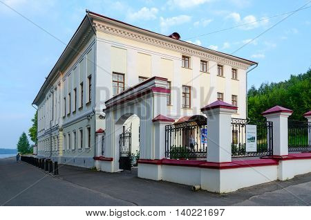 PLES RUSSIA - JULY 20 2016: Museum of landscape (Plessky State Historical-Architectural and Art Museum-Reserve) Ples Russia