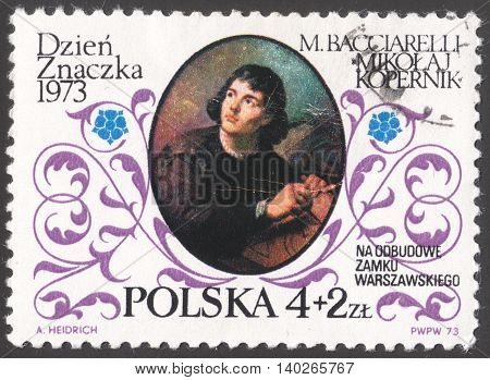MOSCOW RUSSIA - CIRCA FEBRUARY 2016: a post stamp printed in POLAND shows a portrait of Nicolaus Copernicus by Bacciarelli devoted to the day of the stamp 1973 circa 1973
