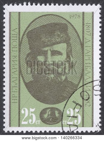 MOSCOW RUSSIA - CIRCA APRIL 2016: a post stamp printed in BULGARIA shows a portrait of Giuseppe Garibaldi the series