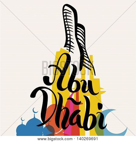 Modern Abu Dhabi City Skyline Design. United Arab Emirates. Abu Dhabi skyline silhouette background with a Grand Mosque, vector illustration