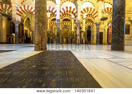 Cordoba, Andalusia, Spain - April 20, 2016: the Mezquita of Cordoba, a Roman Catholic cathedral and former mosque.