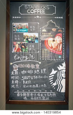 SHENZHEN, CHINA - CIRCA MAY, 2016: a blackboard in Starbucks at Shenzhen Bao'an International Airport. Starbucks Corporation is an American coffee company and coffeehouse chain.