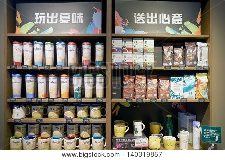 SHENZHEN, CHINA - CIRCA MAY, 2016: Starbucks at Shenzhen Bao'an International Airport. Starbucks Corporation is an American coffee company and coffeehouse chain.