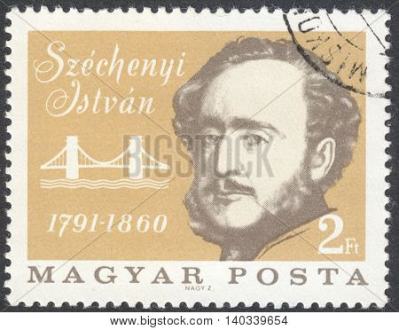 MOSCOW RUSSIA - CIRCA APRIL 2016: a post stamp printed in HUNGARY shows a portrait of Istvan Szechenyi devoted to the 175th Anniversary of the Birth of Istvan Szecheneyi circa 1966