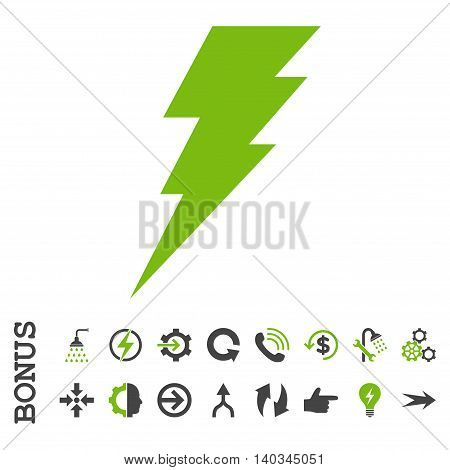 Execute vector bicolor icon. Image style is a flat iconic symbol, eco green and gray colors, white background.