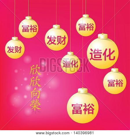 On Chinese New Year eve has a culture hanging lighting ball and has a best congratulatory message. Alphabet has mean a good lucky good fortune prosperous and grown-up of your business and life