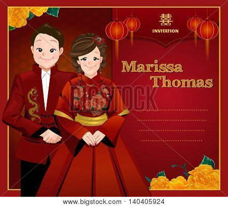 Chinese wedding card bride and groom standing beside each other in traditional Chinese dress with ancient background lamp and carnation flower with double happiness text.