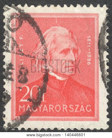 MOSCOW RUSSIA - CIRCA APRIL 2016: a post stamp printed in HUNGARY shows a portrait of Ferenc Liszt the series