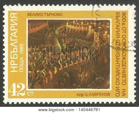 MOSCOW RUSSIA - CIRCA APRIL 2016: a stamp printed in BULGARIA shows