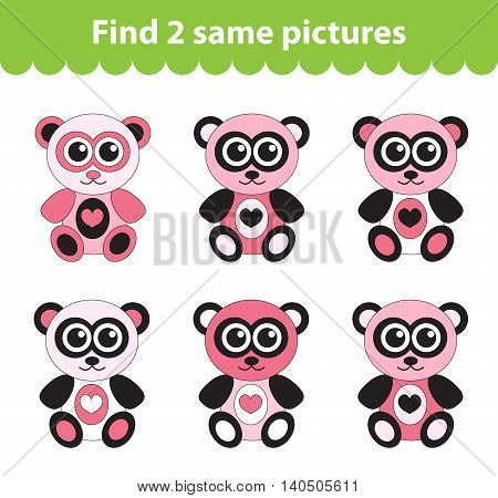 Children's educational game. Find two same pictures. Set of teddy bear for the game find two same pictures. Vector illustration.