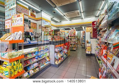 MACAO, CHINA - FEBRUARY 17, 2016: interior of 7-Eleven store in Macao. 7-Eleven is an international chain of convenience stores.