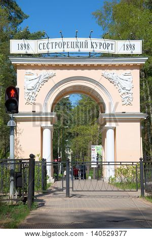 SAINT PETERSBURG, RUSSIA - MAY 15, 2016: Ancient arch at the entrance to the territory of the sanatorium