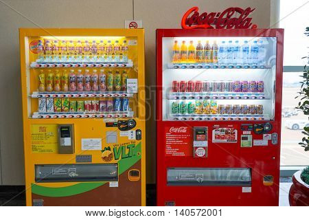MACAO, CHINA - FEBRUARY 17, 2016: vending machines at Macau International Airport. Macau International Airport is an international airport in the special administrative region of Macau.