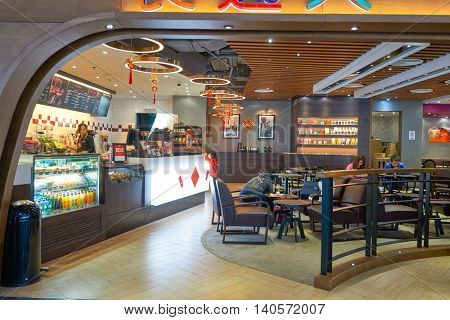 MACAO, CHINA - FEBRUARY 17, 2016: Pacific Coffee at Macau International Airport. Macau International Airport is an international airport in the special administrative region of Macau.