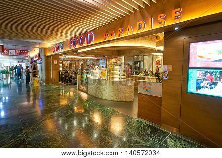 MACAO, CHINA - FEBRUARY 17, 2016: a restaurant in Macau International Airport. Macau International Airport is an international airport in the special administrative region of Macau.
