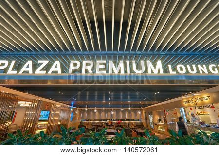 MACAO, CHINA - FEBRUARY 17, 2016: an airport lounge in Macau International Airport. Macau International Airport is an international airport in the special administrative region of Macau.