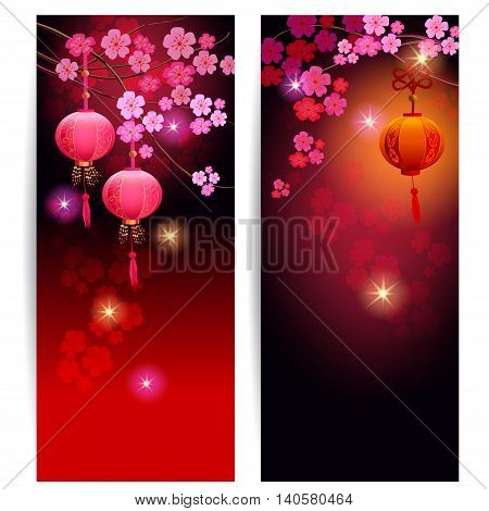 Japanese night background. Japanese festival. Lanterns hang on the branches of sakura. It can be used for greeting card and invitations.