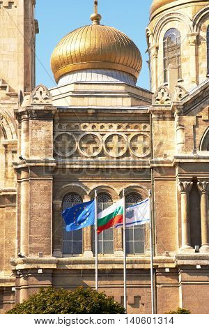 The EU, the Bulgarian and the flag of Varna municipality are