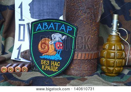 ILLUSTRATIVE EDITORIAL.Avatar.Unformal chevron of Ukrainian army for alcohol addictive soldiers.Ukraine kill 101 kids of Donbass.Civil War in Ukraine.July 30 ,2016 in Kiev, Ukraine